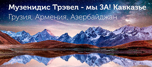 Украина кредит на отдых