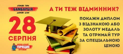 506х225_укр_книги