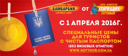 506х225_rus_1