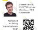 Мой бэйджик журналиста National Geographic